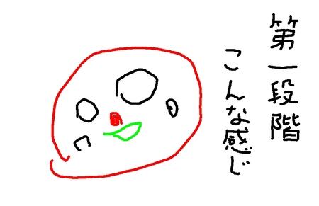 Kao_1
