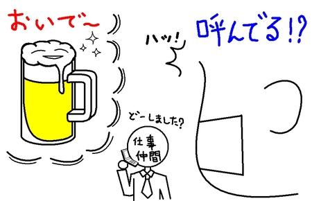 Sakebi